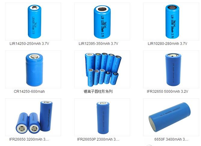 lithium series2